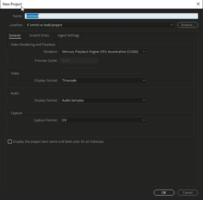 بعد از انتخاب گزینهی New Project، پنجرهی تنظیمات جدید باز میشود. در پریمیر